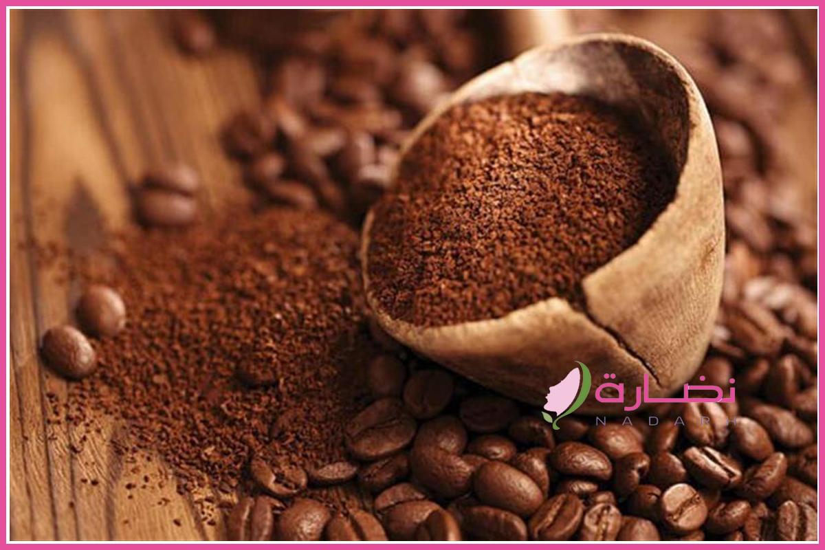 ماسك القهوة للبشرة