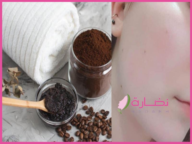 ماسك القهوة التركية
